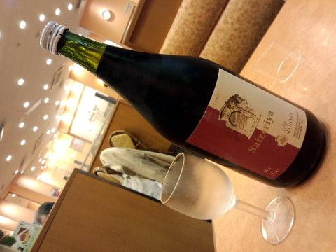 サイゼリヤ ワイン マグナム