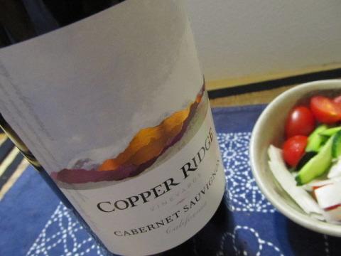 コパリッジ 赤ワイン