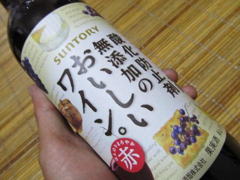 muten2012_0602AA.JPG