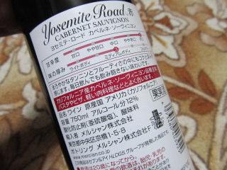 yosemit2013_0217AC.JPG